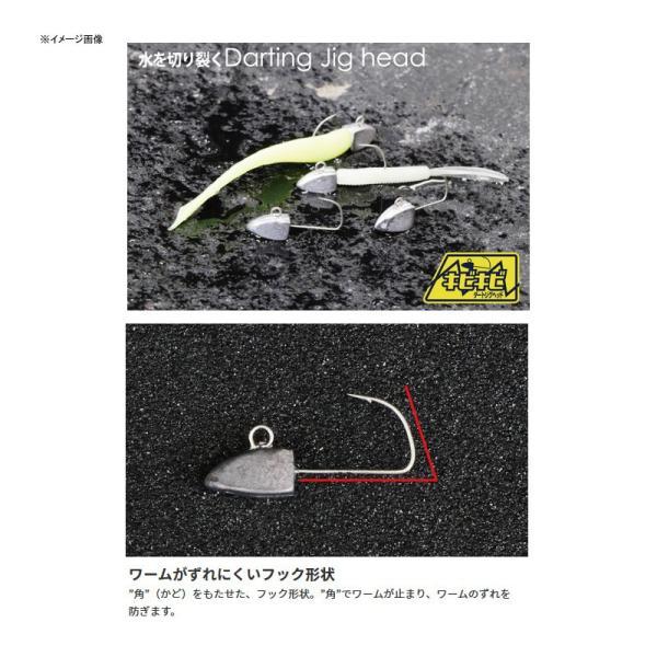 フック・シンカー・オモリ ジャッカル キビキビ ダートジグヘッド お得パック 2.1g