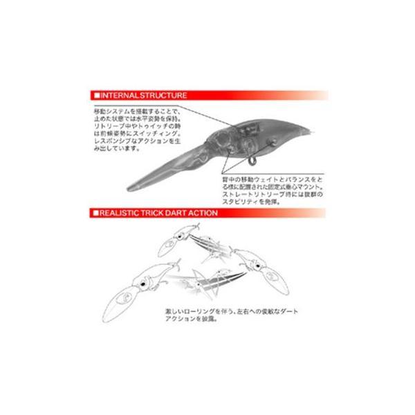 バス釣り用ハードルアー メガバス SHADING-X(シャッディング-X) 62.0mm プラチナワカサギ