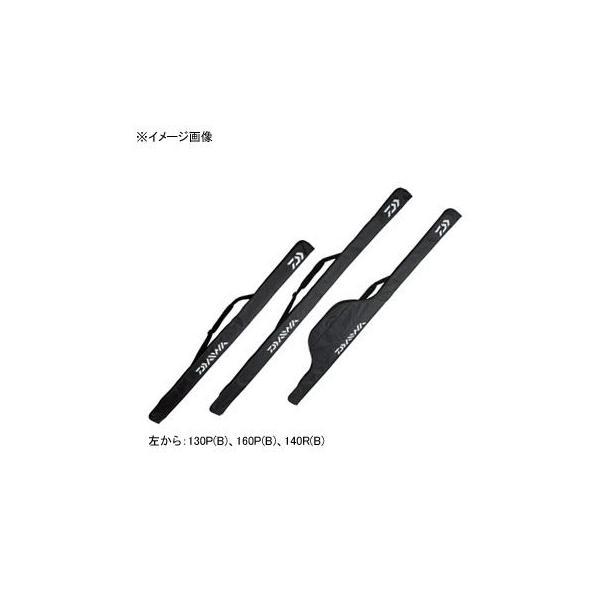 ハードロッドケース ダイワ ポータブルロッドケース130P(B) ブラック