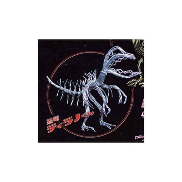 外遊びグッズ エーワン アルミ針金工作キット 恐竜 ティラノくん