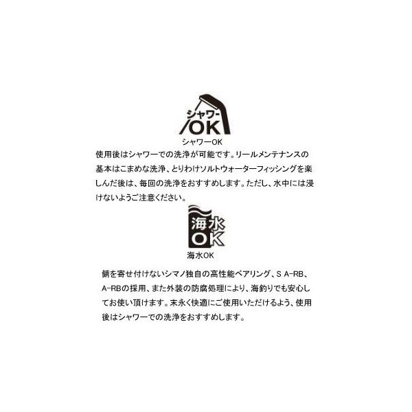 船・石鯛・電動リール シマノ クラブ デミ 20RL ブルー