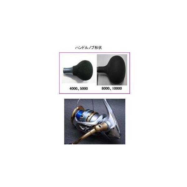 スピニングリール シマノ 13 バイオマスターSW 8000HG