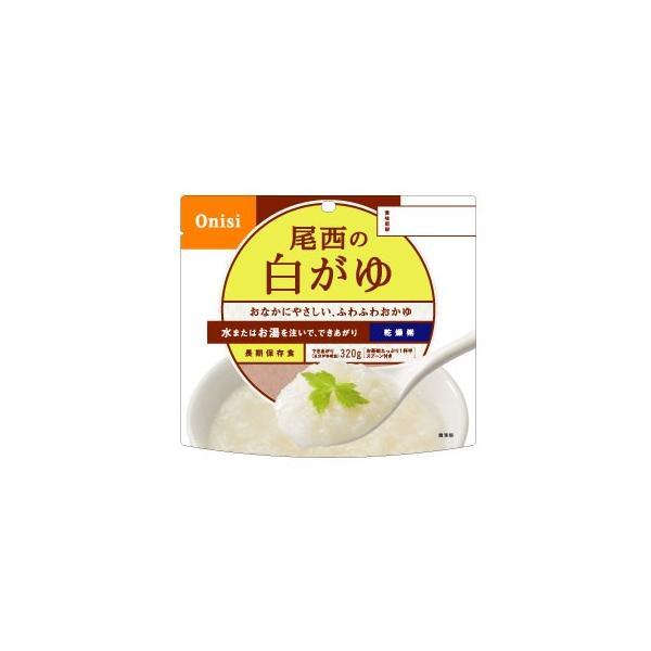 尾西食品 アルファ米(1食分) 白がゆ