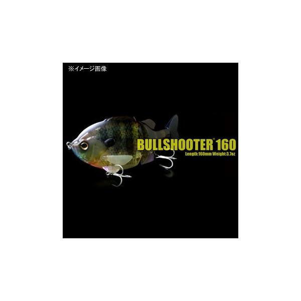 バス釣り用ハードルアー デプス ブルシューター160SS 160mm #02 フラッシュベビーギル