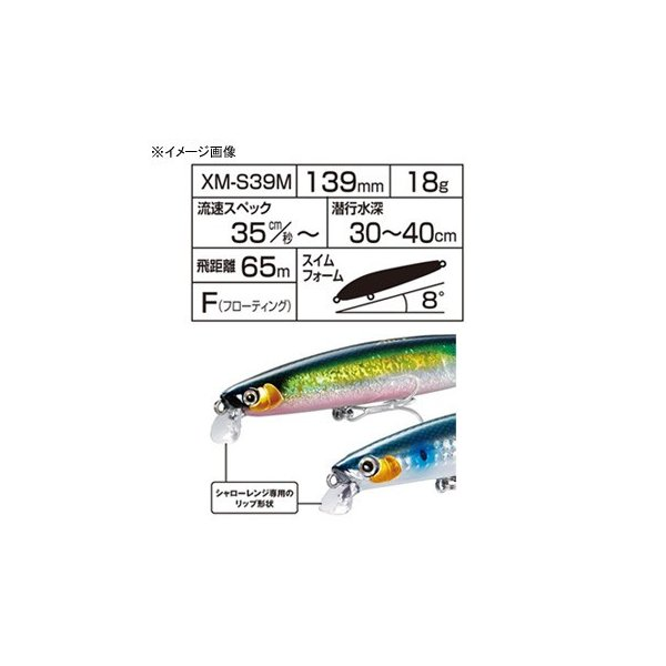 シーバス用ルアー シマノ XM-S39N エクスセンス エスクリム シャロー 139F X AR-C 139mm 11T ピンピンキャンディ