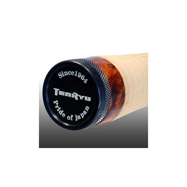 トラウトロッド テンリュウ レイズ スペクトラ RZS53LML