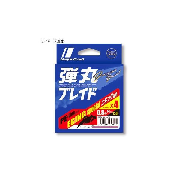ルアー釣り用PEライン メジャークラフト 弾丸ブレイド エギング X4 150m 0.8号/14lb ピンク