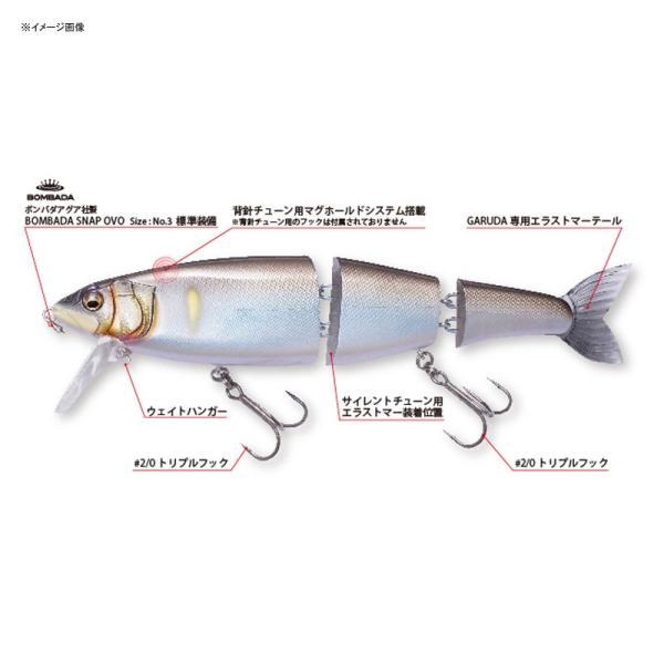 バス釣り用ハードルアー メガバス GARUDA(ガルダ) 236.0mm GG フラッシングシャッド