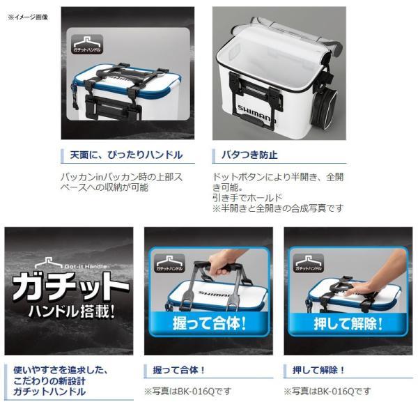 タックルバッグ シマノ BK-026Q フィッシュバッカンEV 40cm ホワイト