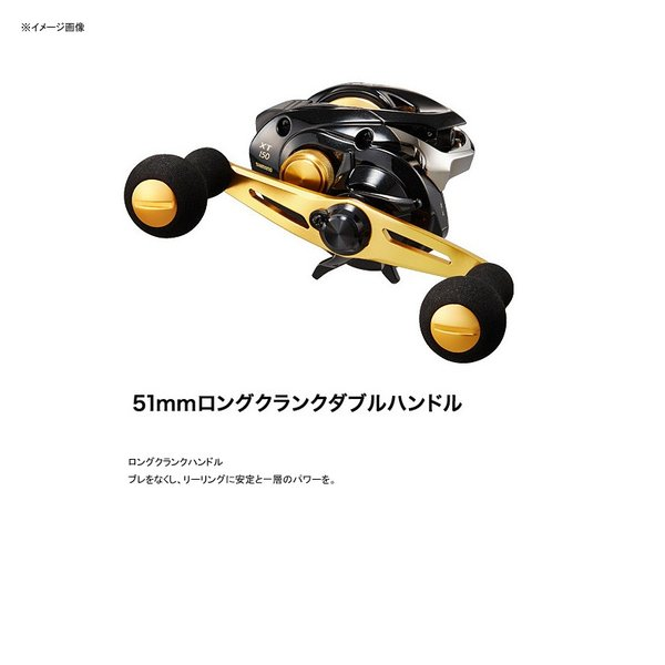 船・石鯛・電動リール シマノ 17 ゲンプウXT 151(左)