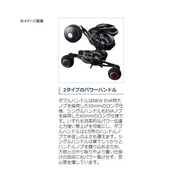 船・石鯛・電動リール シマノ 18 ベイゲーム 150(右)