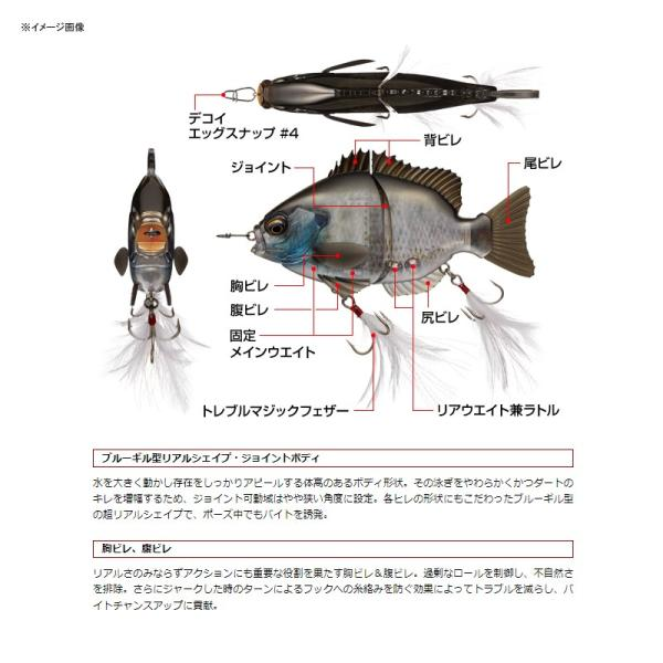 バス釣り用ハードルアー エバーグリーン ブリムスライド 150mm #641 プリスポーンブリム