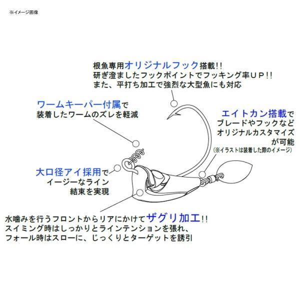 フック・シンカー・オモリ ルーディーズ 根魚狩り JH 25g