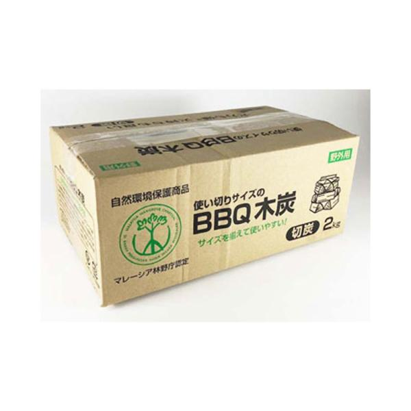 固体燃料 エーワン 使い切りサイズのBBQ木炭 2kg