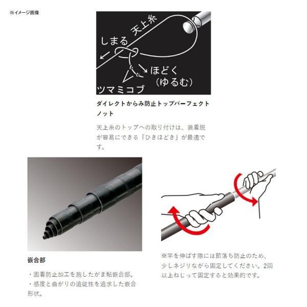 淡水竿 がまかつ がま鮎 競技GTI 引抜荒瀬 9.0m