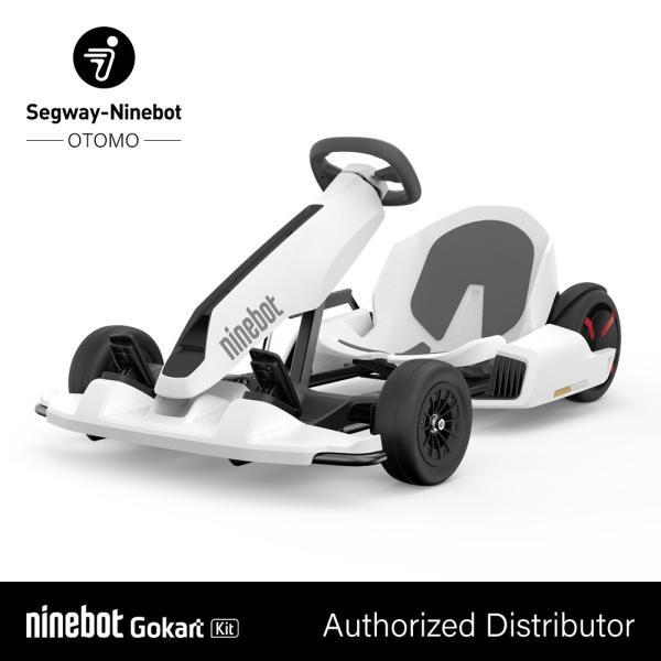 セグウェイ-ナインボット 正規品 GO KART  クレジットカード決済のみ ホワイト