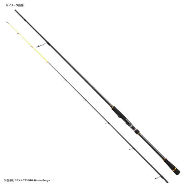 オフショアロッド メジャークラフト クロステージ ひとつテンヤ CRXJ-S250M/HT(HitotsuTenya)