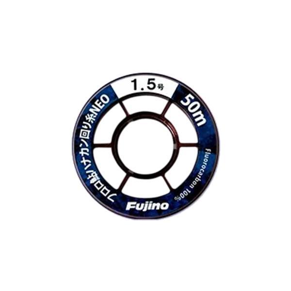 鮎用ライン フジノナイロン フロロ鮎ハナカン回り糸NEO 50m 0.8号 クリアー