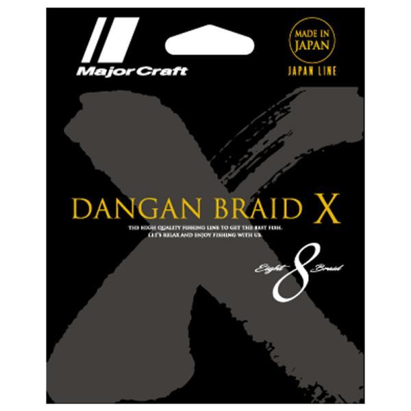ルアー釣り用PEライン メジャークラフト 弾丸ブレイドX X8 150m 1.2号/25lb グリーン