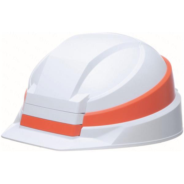 安全用品 DICプラスチック 折りたたみヘルメット IZANO2 ホワイト×オレンジライン