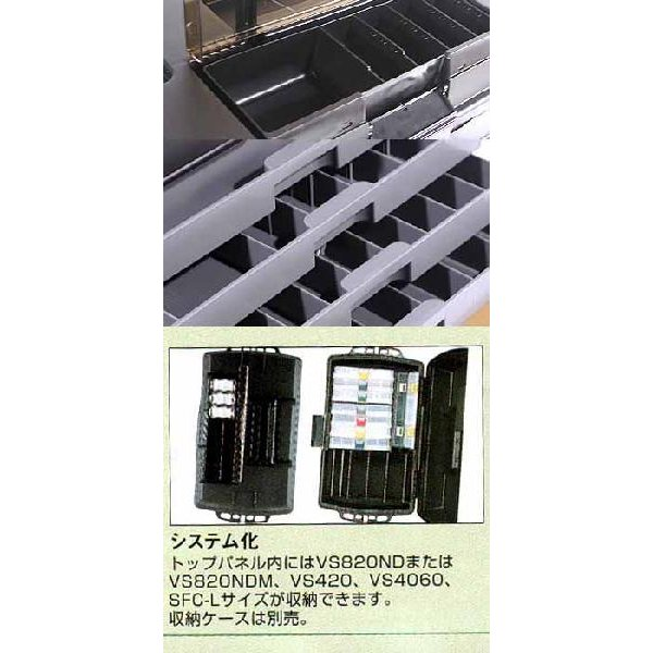 タックルボックス メイホウ VS-8050 スモークブラック
