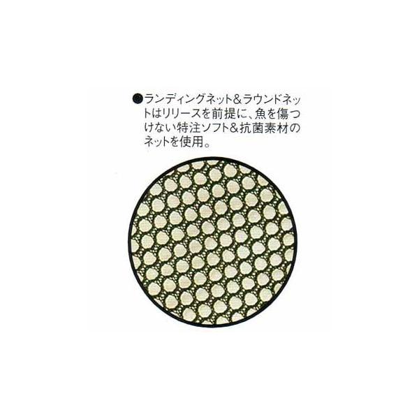 ランディングネット 昌栄 No.286 ランディングネット M ダークグリーン