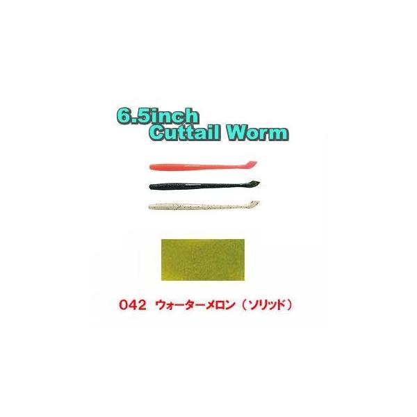 バス釣り用ソフトルアー ゲーリー カットテールワーム 6.5インチ 042 ウォーターメロン(ソリッド)