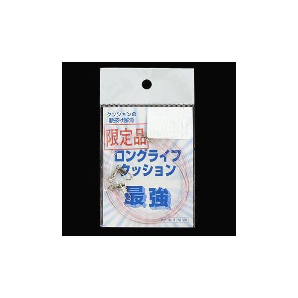 船釣り・船竿 人徳丸 ロングライフクッション 1.0/50