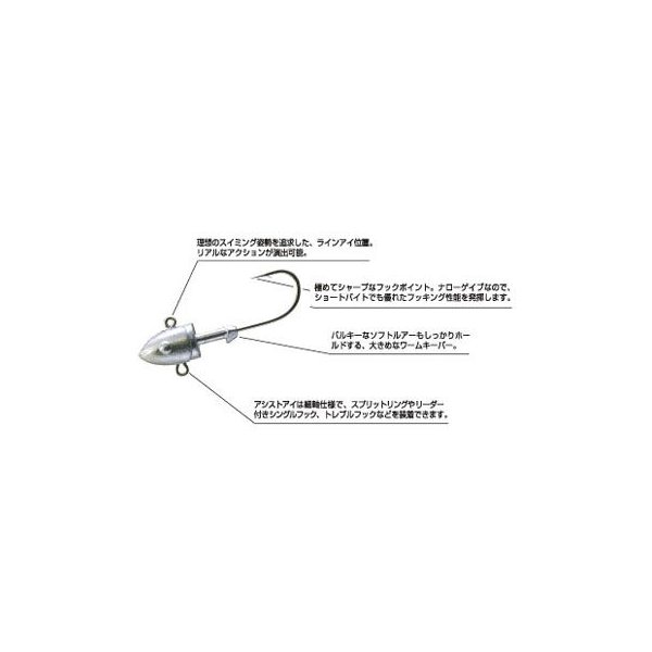 フック・シンカー・オモリ エコギア 3Dジグヘッド 14g