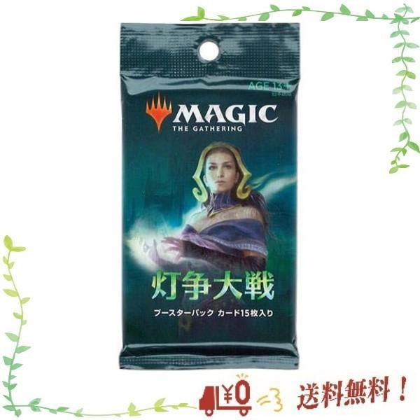 マジック:ザ・ギャザリング 灯争大戦 ブースターパック 日本語版 36パック入りBOX|natyulife