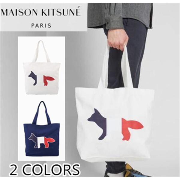 MAISON KITSUNE(メゾンキツネ)『トート・バッグ・トリコロール・フォックス』