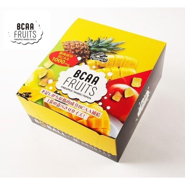 ナウカ BCAAフルーツ BCAA強化機能性トロピカルフルーツ  アミノ酸 食べやすい  20袋入 BCBALLシリーズ 国内生産|nauka|03
