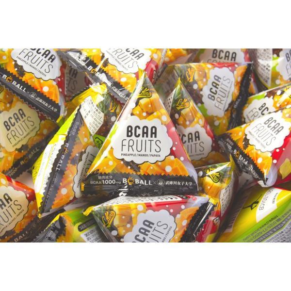 ナウカ BCAAフルーツ BCAA強化機能性トロピカルフルーツ  アミノ酸 食べやすい  20袋入 BCBALLシリーズ 国内生産|nauka|04