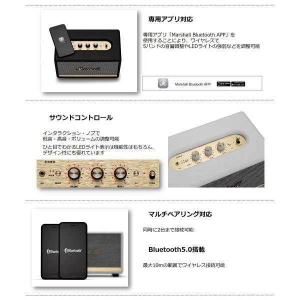 Marshall マーシャル スピーカー Acton II Bluetooth ブラック ZMS-1001900