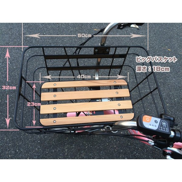 20・24インチビッグバスケット付電動自転車 KH-DCY07_CH|navibank|02