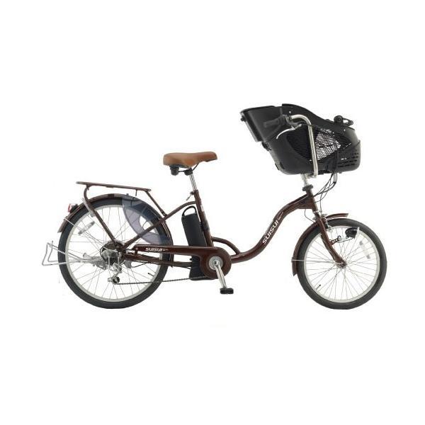 20・24インチ電動アシスト自転車 KH-DCY07_CH|navibank|05