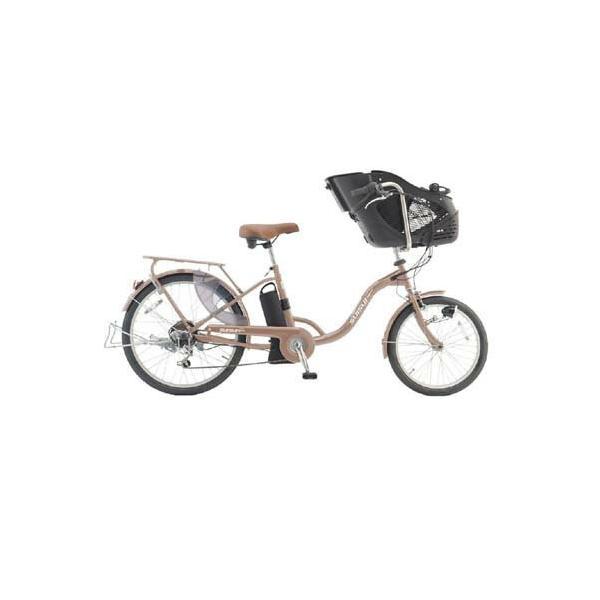 20・24インチ電動アシスト自転車 KH-DCY07_CH|navibank|08