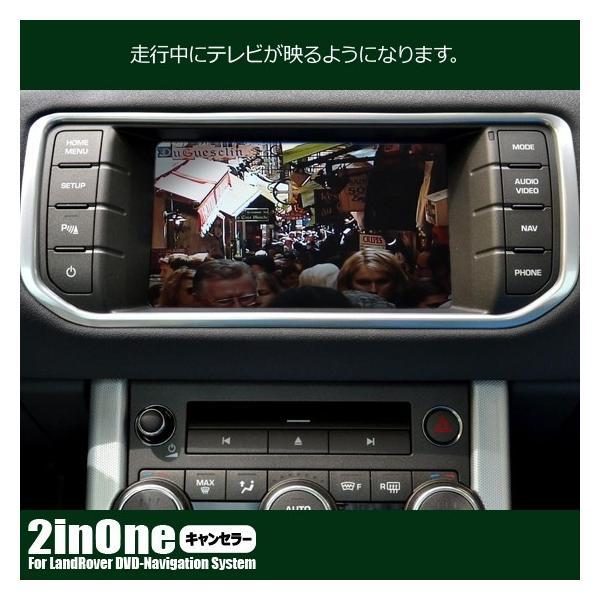 ランドローバー・レンジローバーににリアモニターが接続可能。走行中にテレビが映る2inOneインターフェイス|naviokun