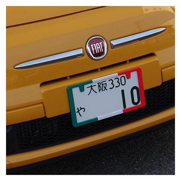 【限定モデル】イタリアカラー。ナンバープレートをスタイリッシュに「ナンバースモーラーII」新発想のナンバーフレームです。#597226#|naviokun|03
