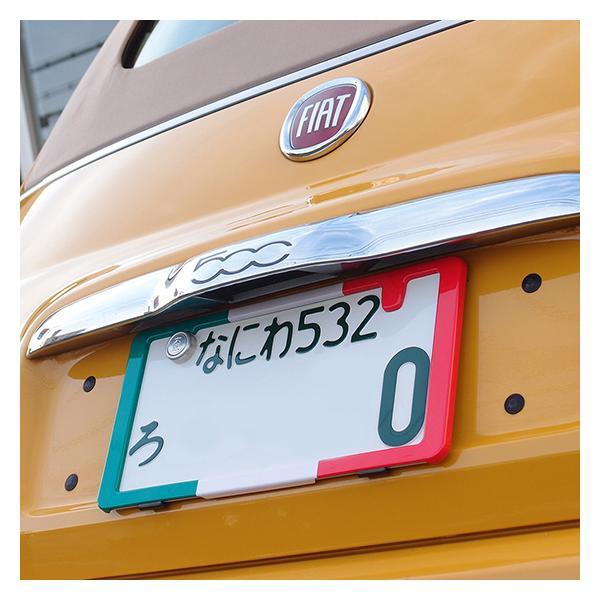 【限定モデル】イタリアカラー。ナンバープレートをスタイリッシュに「ナンバースモーラーII」新発想のナンバーフレームです。#597226#|naviokun|05