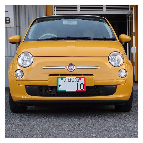 【限定モデル】イタリアカラー。ナンバープレートをスタイリッシュに「ナンバースモーラーII」新発想のナンバーフレームです。#597226#|naviokun|07