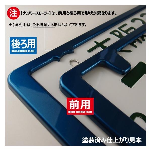 どうにも出来ないナンバープレートを 25%小さくし スタイリッシュに「ナンバースモーラーII」ピアノブラック★新発想のナンバーフレームです。#575822#|naviokun|05