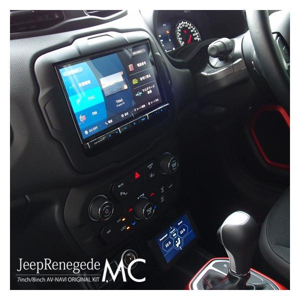 2018.06に仕様変更を受けた Jeep レネゲード専用  8型・7型 AV一体型カーナビ 取付キット(ナビ男くんオリジナル)|naviokun|02