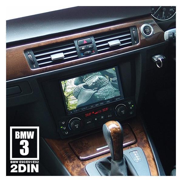 BMW3シリーズ(E90・E91・E92)用 2DIN カーナビ取付キット(ナビ男くんオリジナル)|naviokun|02
