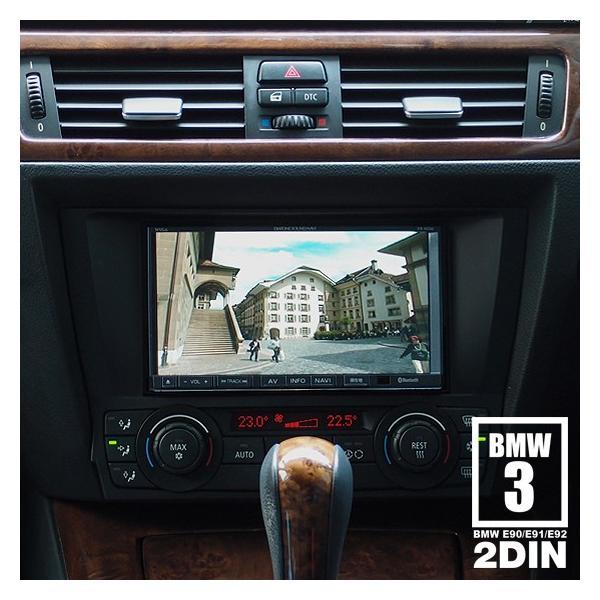 BMW3シリーズ(E90・E91・E92)用 2DIN カーナビ取付キット(ナビ男くんオリジナル)|naviokun|03