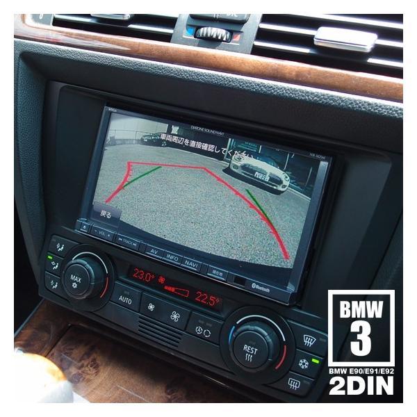 BMW3シリーズ(E90・E91・E92)用 2DIN カーナビ取付キット(ナビ男くんオリジナル)|naviokun|05