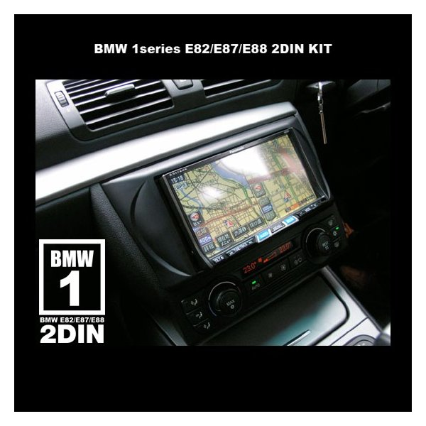 BMW1シリーズ(E82・E87・E88)用 2DIN カーナビ取付キット(ナビ男くんオリジナル)#575440# naviokun 04