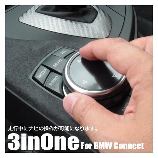 ご自宅への出張取付もOK! BMW純正ナビ(iD3) 走行中もTVが映る・TVが大きく映るようになる・ナビ操作ができる工事  DJV98-3inOne naviokun 04
