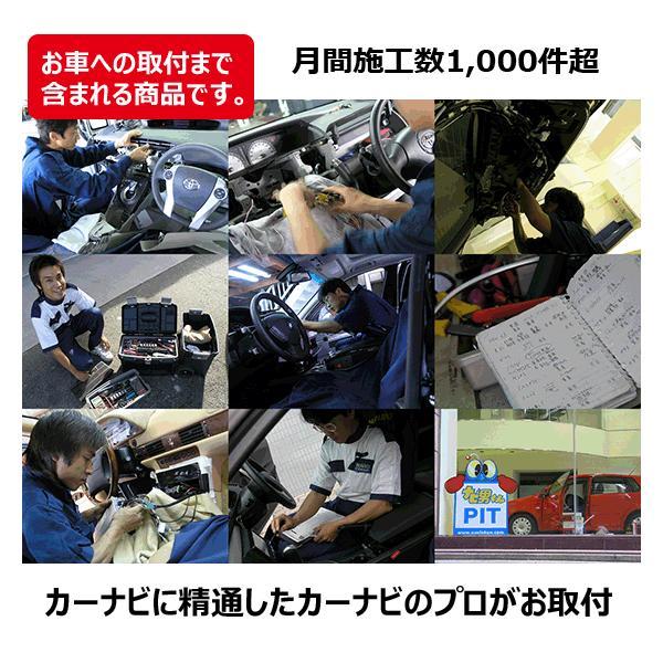 ご自宅への出張取付もOK! BMW純正ナビ(iD3) 走行中もTVが映る・TVが大きく映るようになる・ナビ操作ができる工事  DJV98-3inOne naviokun 07