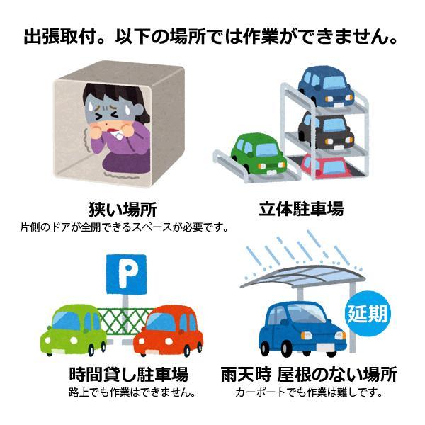 ご自宅への出張取付もOK! BMW純正ナビ(iD3) 走行中もTVが映る・TVが大きく映るようになる・ナビ操作ができる工事  DJV98-3inOne naviokun 10